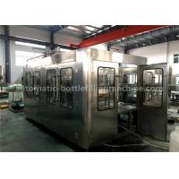 Buy cheap Ice Tea Juice Filling Machine / Juice Production Line With Plastic Bottles 380V 50Hz product