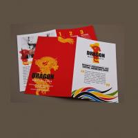 Buy cheap A5 booklet printing,color flyer printing,quality flyer printing,promotion leaflet printing,Paper flyer printing from wholesalers