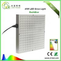 Buy cheap SMD2835 Professional LED Panel Grow Light  PAR38 For Vegetables And Flowers product