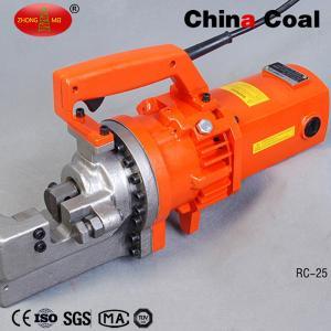 Buy cheap Portable Rebar Hydraulic Electric Cutter  Steel bar cutting machine product