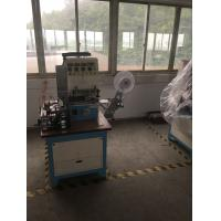 Buy cheap Numerical Contultrasonic Printed Label Cutting And Folding Machine YSS-928 from wholesalers