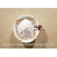Buy cheap Glucocorticoid Steroids Hydrocortisone Acetate White Powder CAS: 50-03-3 for Anti-inflammatory from wholesalers