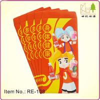 Buy cheap excellent red money envelope from wholesalers