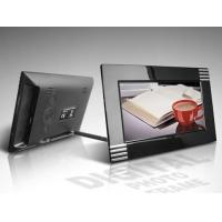 Buy cheap 7inch Digital Photo Frame(WJ-PF7D12) product