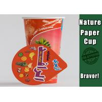Buy cheap Thicken 4 Oz Paper Ice Cream Containers With Lids Coloful High Smoothness from wholesalers