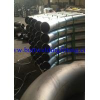 Buy cheap 12 SCH 40 ELBOW 90 RL Butt Weld Fittings ASTM A234 GR WPB ANSIB16.9 NACE MR0175 from wholesalers