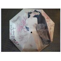 Rainproof Manual Open Umbrella, Grey Personalized Compact Folding Umbrella For Men