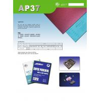 Buy cheap wet&dry abrasive paper AP37 from wholesalers
