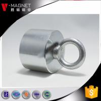 Buy cheap Free Samples Neodymium Plastic Coated Magnet from wholesalers