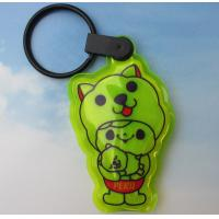 Buy cheap Reflective PVC Keyring with LED, Reflective Keychain with Light from wholesalers