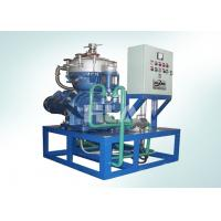 Buy cheap Disc Type Marin Centrifugal Oil Purifier For Heavy Fuel Oil , Diesel Oil from wholesalers