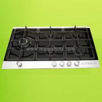 Buy cheap 2011 High Quality Built-in Gas Cooktop,5 Fire NY-QB5027 from wholesalers