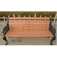 Buy cheap Outdoor WPC Garden Chair / Furniture , Wood Garden Leisure Desks and Chairs from wholesalers