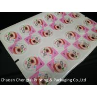 Buy cheap Laminated Printing Cup Sealing Film Three Layers For Jelly / Juice / Yogurt from wholesalers