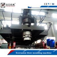 Buy cheap 160 Liter Extrusion Blow Molding Machine , Plastic Drum Blow Molding Machine from wholesalers