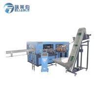 Buy cheap 6000 BPH Bottle Blow Molding Machine 6 Cavities 0.1 - 2 L Container Volume product