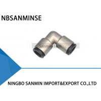 Buy cheap PVP All Brass Body Plastic Sleeve Pneumatic Air Fittings , Push To Connect Air Fittings from wholesalers