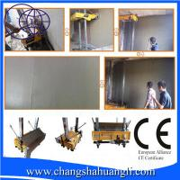 Buy cheap 2014 wall spray plastering machine with lowest price from wholesalers