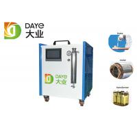 Buy cheap Copper Tube Brazing Water Welding Machine , Jewelry Welding Oxyhydrogen Gas Generator from wholesalers
