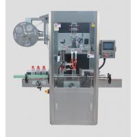 Buy cheap Bottles/ Cans /Cups /Caps Shrink Sleeve Labeling Machine from wholesalers