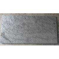 Buy cheap Slate , ,Slate Stone , Slate tiles, Silver Slate , roofing slate tiles, wall slate tiles, floor slate tiles from wholesalers