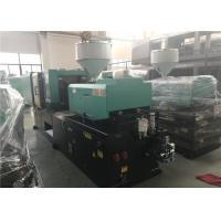 Screw Type Energy Saving Injection Molding Machine 1300KN 46 Kg / H Plasticizing Rate