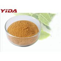 YIDA Food / Medicine Grade Weight Stripping Steroids Natural Buckwheat P.E