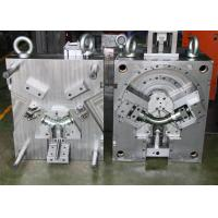 Buy cheap Auto Unscrewing Plastic Injection Mold With Hydraulic Cylinders / Custom Automotive Parts  from wholesalers
