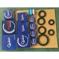 Buy cheap BEARING AND OIL SEAL FOR WATER JET LOOM from wholesalers