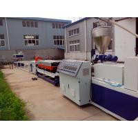 Buy cheap Plastic pvc Corrugated Pipe Extrusion Line / Production Line Fully Automatic from wholesalers