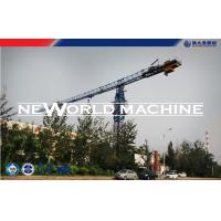 Buy cheap 5210 6T Hammer Head Mobile Tower Crane Safety Drawing 12 Months Warranty from wholesalers