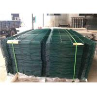 Buy cheap High Security Glavanized and PVC Powder Coated Welded Wire Mesh Fence50*200mm from wholesalers