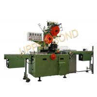 Buy cheap Polypropylene BOPP Packing Machine 380V 60HZ With Siemens PLC from wholesalers
