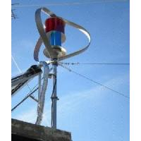 Buy cheap 2kw Vertical Axis Wind Turbine from wholesalers
