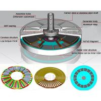 Buy cheap Permanent Magnet Alternator  Coreless Generator for Vertical Axis Wind Turbine from wholesalers