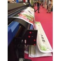 Buy cheap 3.2m Large Format Starjet Printer With Two Dx7 Micro Piezo Print Head from wholesalers