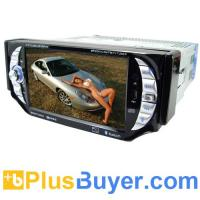 Buy cheap Car Stereo Multimedia player System (1 DIN, 5 Inch, Bluetooth) from wholesalers