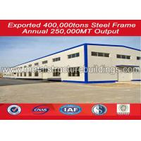 Buy cheap metal storage buildings , steel structure warehouse construction multi storey from wholesalers