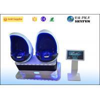 3D Glasses 3D / 5D / 7D / 9D VR Simulator 360 Degree Rotation For All Ages
