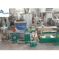 Buy cheap Pelletizer Machine Granulating Plastic Recycling Production line from wholesalers