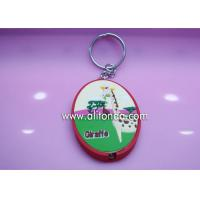 Buy cheap Promotional key ring with lighting custom for real estate agency company from wholesalers
