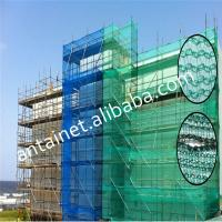 Buy cheap construction site UV scaffold safety net scaffolding safety net/price safety net from wholesalers