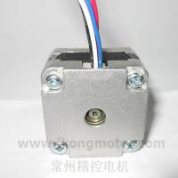 Buy cheap High Torque 1.8 Degree 2 Phase Stepper Motor Driving Stepper Motor from wholesalers