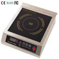 Buy cheap Induction burner induction cooktop stove countertop induction cooktop from wholesalers