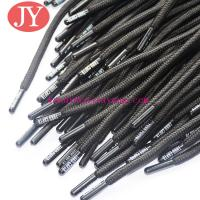 Buy cheap Black Rubber painting coating plastic aglet for pants string rope string head yeezy from wholesalers