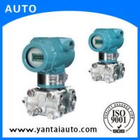 Buy cheap differential pressure transmitter with good price Made In China from wholesalers