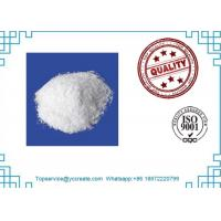 Buy cheap Pharmaceutical Raw Materials USP D - Glucosamine HCl for Nutritional Ingredient from wholesalers