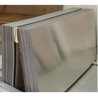 Buy cheap High Flexibility Rolled Aluminum Sheet Abrasion Resistance Hot Rolled from wholesalers