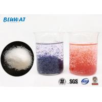 Buy cheap High Charge Density Cationic Flocculant Used in Centrifuge Machine Sludge Dewatering from wholesalers