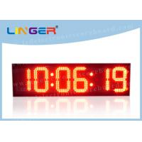 Buy cheap High Brightness Led Digital Clock Display For Outdoor 88 / 88 / 88 Format 12Kgs from wholesalers